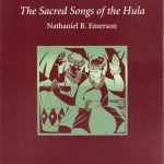 「UNWRITTEN LITERATURE OF HAWAII-The Sacred Songs of the Hula」にリトライ<ハワイ塾を受講して>